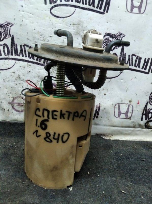 Топливный насос Kia Spectra S6D 2008 (б/у)