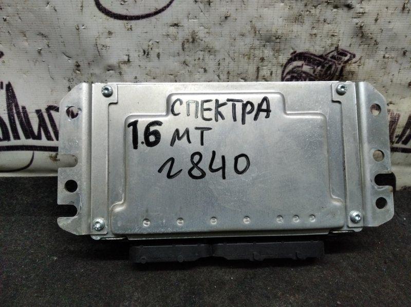 Блок управления двигателем Kia Spectra S6D 2008 (б/у)