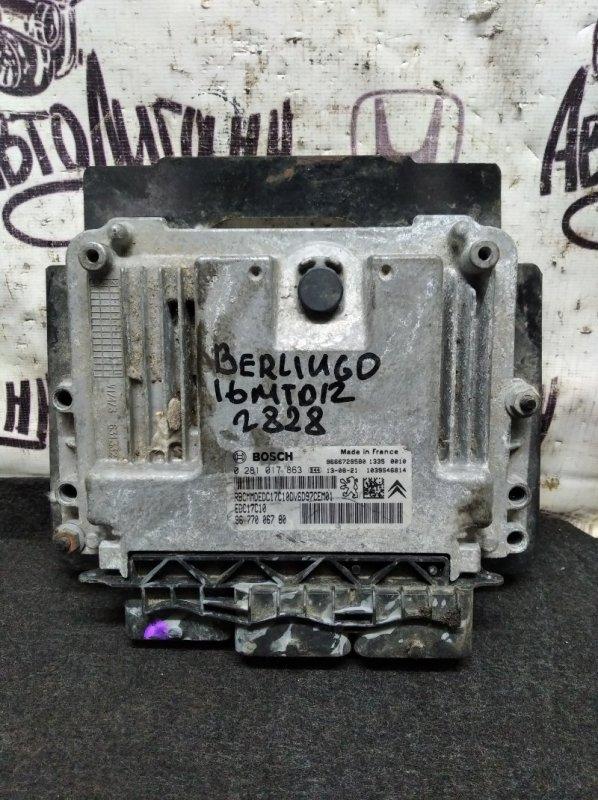 Блок управления двигателем Citroen Berlingo DV6DTED 2013 (б/у)