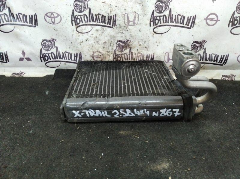 Испаритель кондиционера Nissan X-Trail QR25 2012 (б/у)