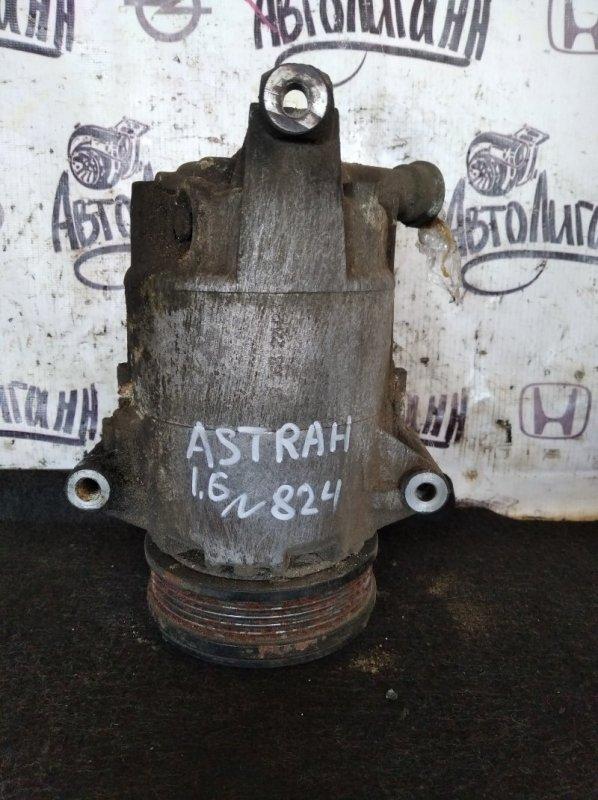 Компрессор кондиционера Opel Astra H СЕДАН Z16XER 2008 (б/у)