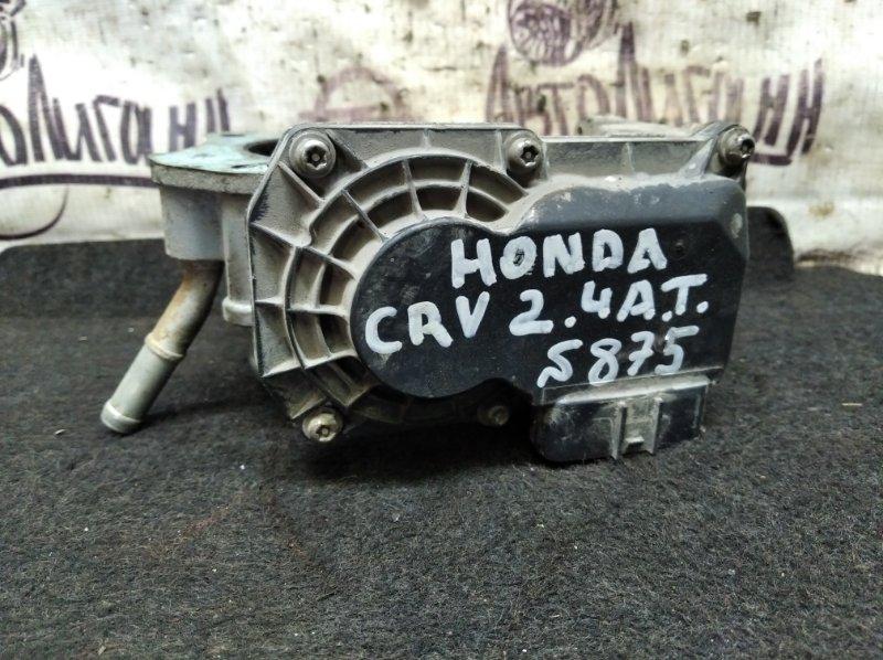 Дросельная заслонка Honda Cr-V K24Z4 2008 (б/у)