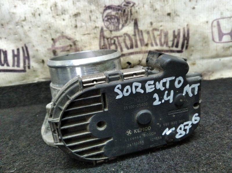 Дросельная заслонка Kia Sorento G4KE 2012 (б/у)