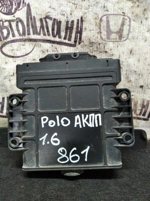 Блок управления акпп Volkswagen Polo СЕДАН CFN 2012 (б/у)