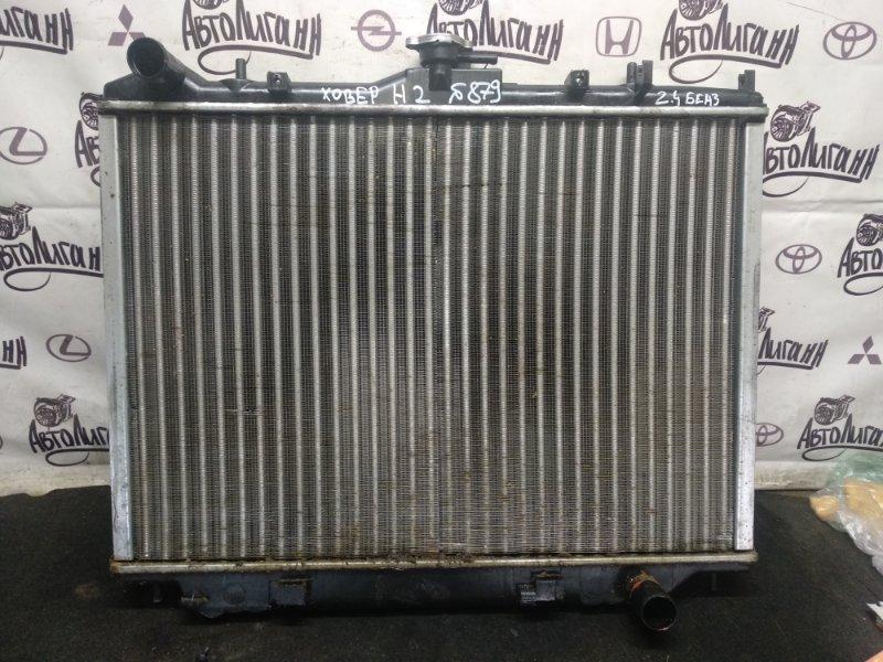 Радиатор охлаждения Great Wall Hover H2 4G64S4M 2007 (б/у)