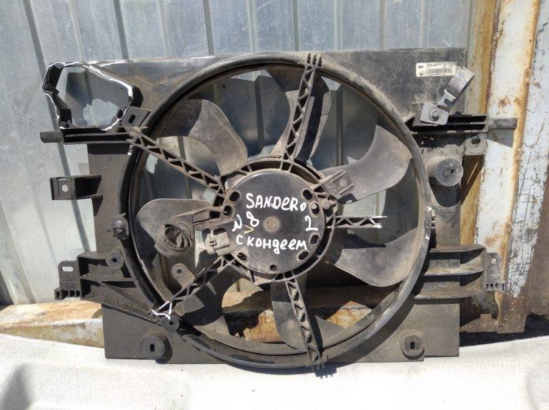Диффузор Renault Sandero 2 (б/у)