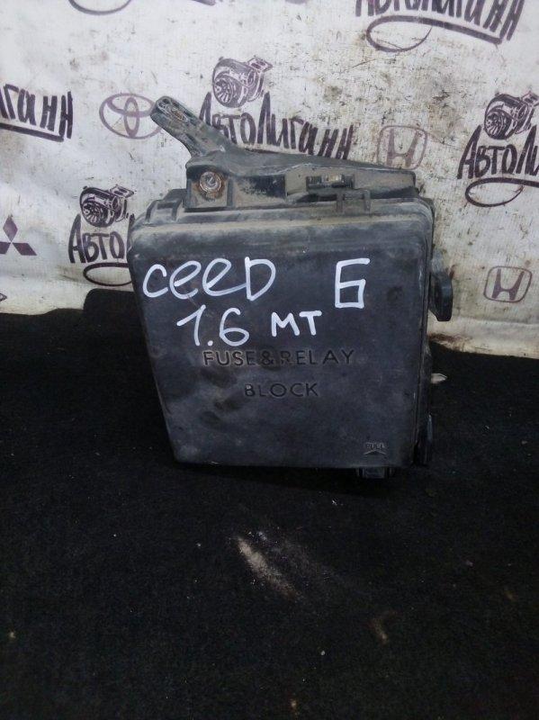 Блок предохранителей Kia Ceed ХЭТЧБЕК G4FC 2008 (б/у)