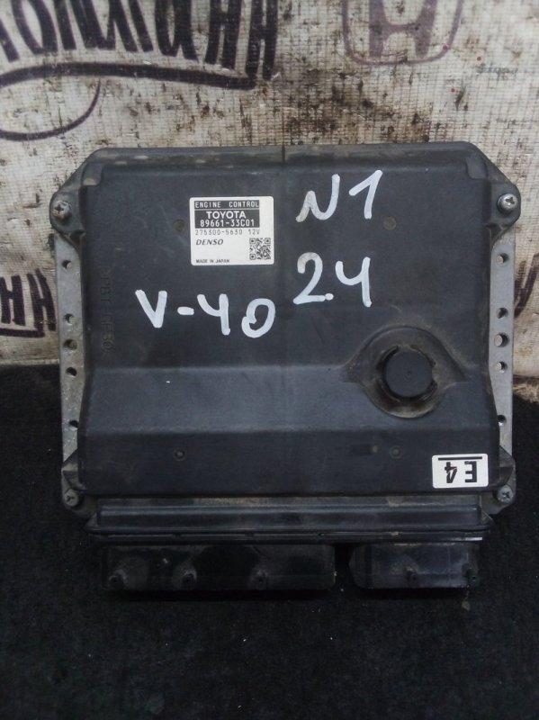 Блок управления двигателем Toyota Camry V-40 2.4 (б/у)