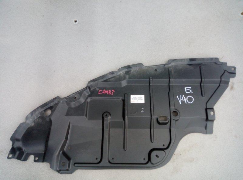 Защита двигателя Toyota Camry V-40 левая (б/у)