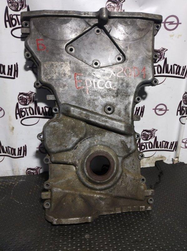 Крышка двигателя Chevrolet Epica X20D1 2007 передняя (б/у)