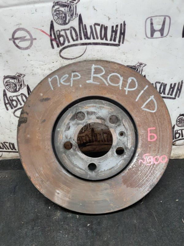 Тормозной диск Skoda Rapid CFN 2014 передний (б/у)