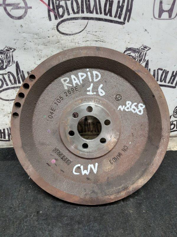 Маховик Skoda Rapid CWV 2017 (б/у)