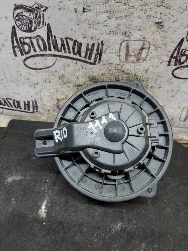 Моторчик печки Kia Rio (б/у)
