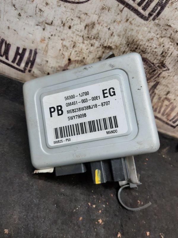 Блок управления эур Hyundai I20 G4FA 2009 (б/у)