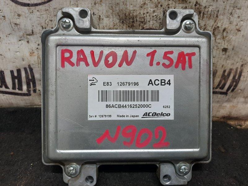 Блок управления двигателем Ravon R4 B15D2 2017 (б/у)