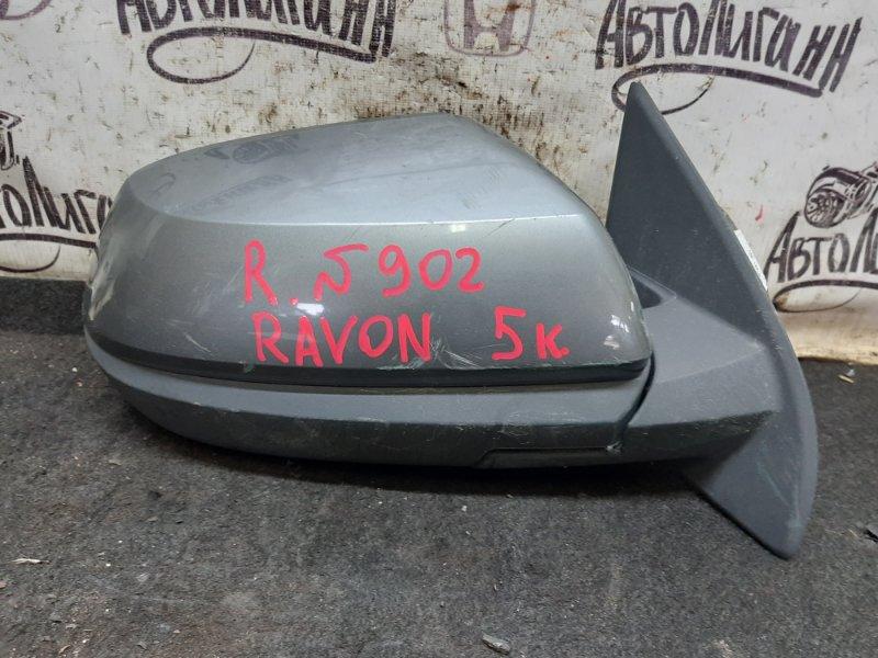 Зеркало Ravon R4 B15D2 2017 переднее правое (б/у)