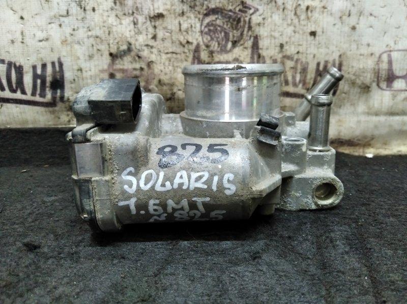 Дросельная заслонка Hyundai Solaris СЕДАН G4FC 2012 (б/у)