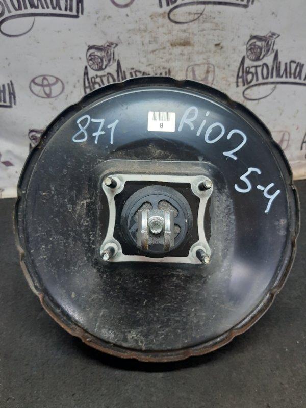 Вакуумный усилитель тормозов (вут) Kia Rio 2 ХЭТЧБЕК G4EE 2010 (б/у)