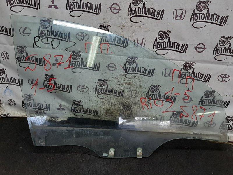 Стекло Kia Rio 2 ХЭТЧБЕК G4EE 2010 переднее правое (б/у)