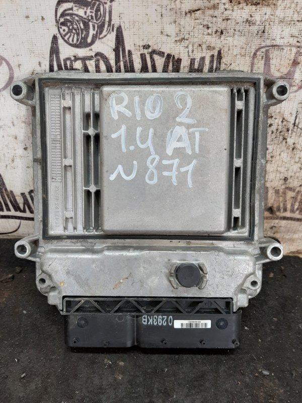 Блок управления двигателем Kia Rio 2 ХЭТЧБЕК G4EE 2010 (б/у)