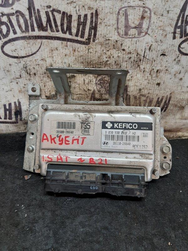 Блок управления двигателем Hyundai Accent G4EC 2008 (б/у)