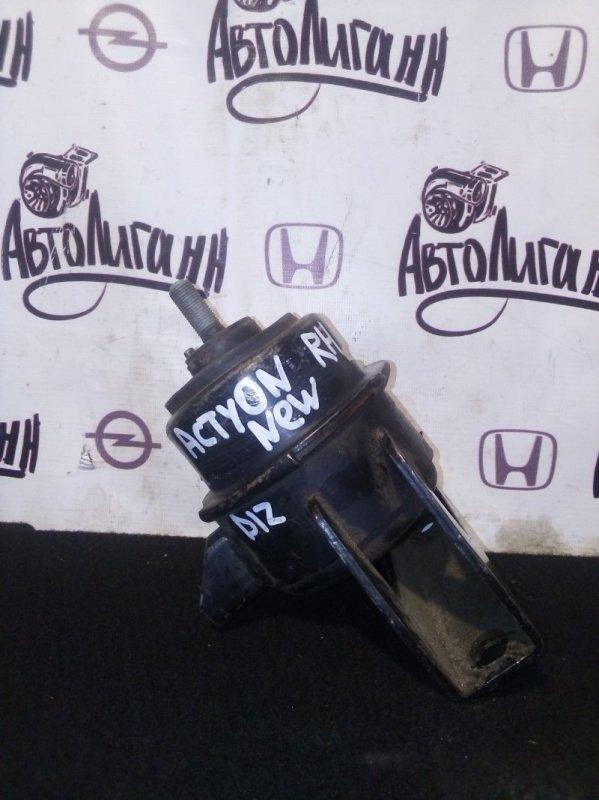 Подушка двигателя Ssang Yong Actyon New 2.0 ДИЗЕЛЬ правая (б/у)