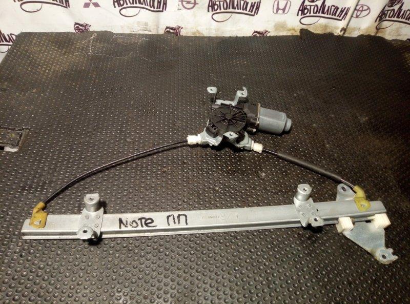 Стеклоподъемник Nissan Note передний правый (б/у)