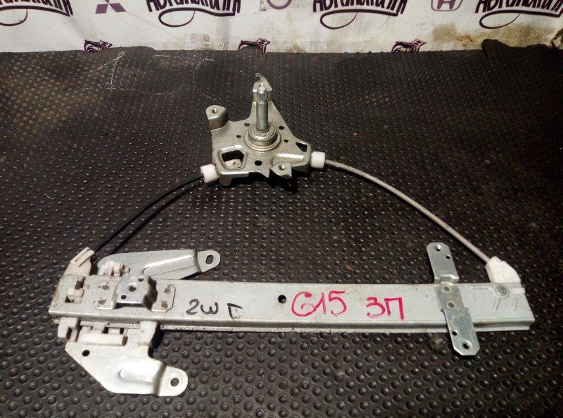 Стеклоподъемник Nissan Almera G15 задний правый (б/у)