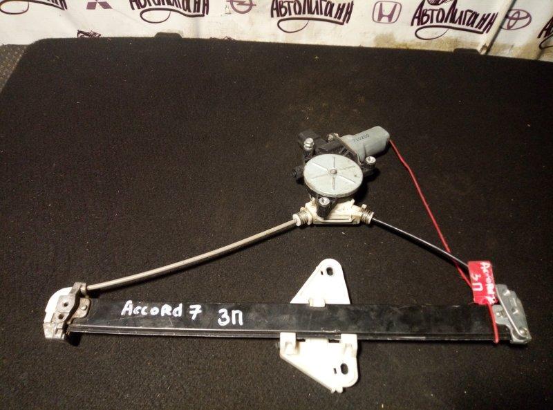 Стеклоподъемник Honda Accord 7 задний правый (б/у)