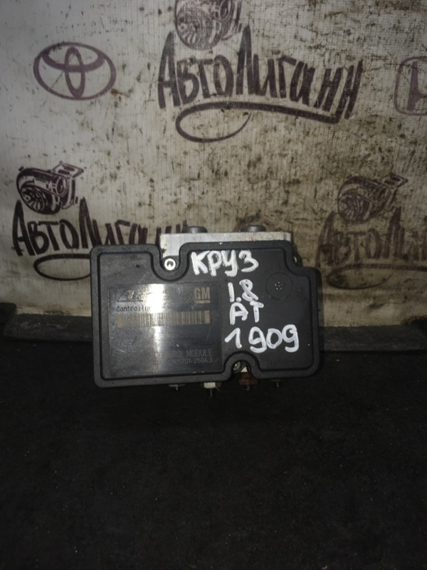 Блок abs Chevrolet Cruze СЕДАН Z18XER 2013 (б/у)
