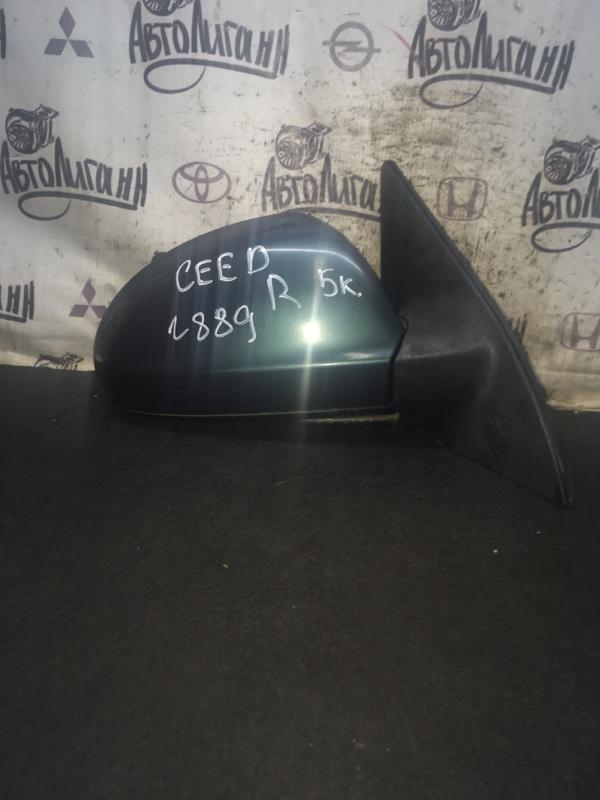 Зеркало Kia Ceed УНИВЕРСАЛ G4FC 2008 переднее правое (б/у)
