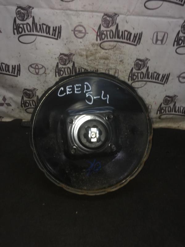 Вакуумный усилитель тормозов (вут) Kia Ceed УНИВЕРСАЛ G4FC 2008 (б/у)