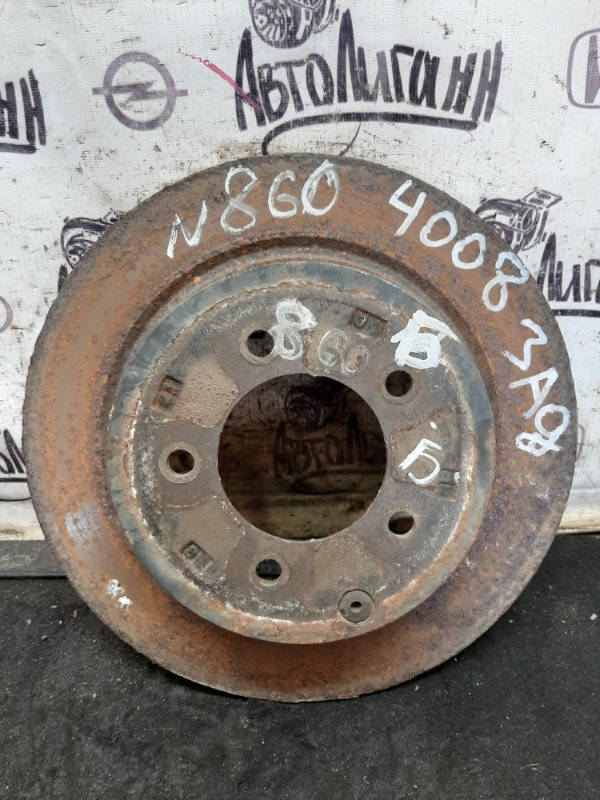 Тормозной диск Peugeot 4008 4B11 2012 задний (б/у)