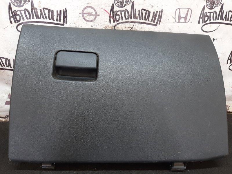 Бардачок Peugeot 4008 4B11 2012 (б/у)