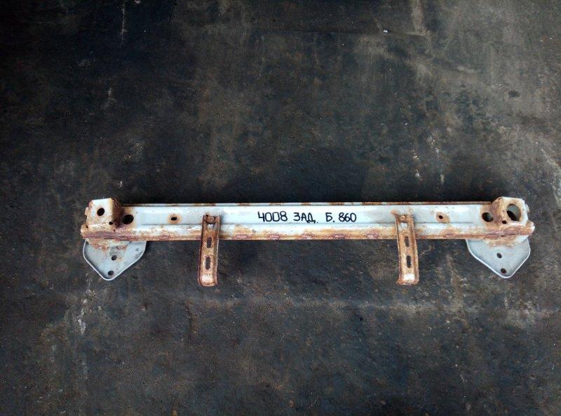 Усилитель бампера Peugeot 4008 4B11 2012 задний (б/у)