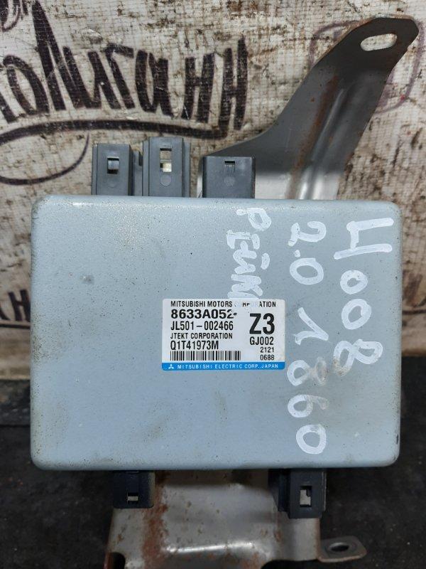 Блок управления эур Peugeot 4008 4B11 2012 (б/у)