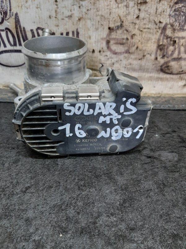 Дросельная заслонка Hyundai Solaris ХЭТЧБЕК G4FC 2012 (б/у)