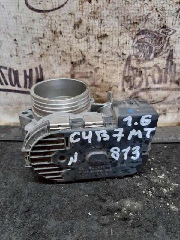 Дросельная заслонка Citroen C4 B7 ХЭТЧБЕК TU5 2013 (б/у)
