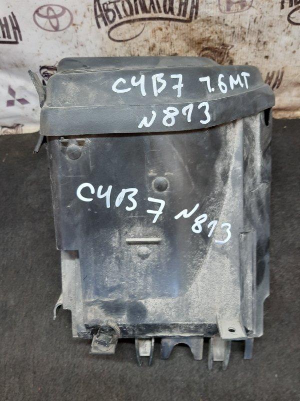 Корпус блока предохранителей Citroen C4 B7 ХЭТЧБЕК TU5 2013 (б/у)