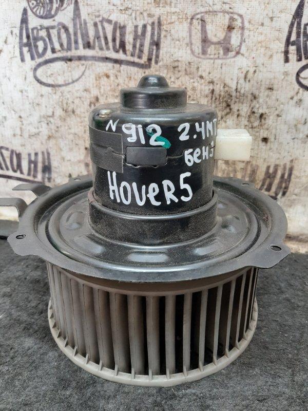 Моторчик печки Great Wall Hover H5 4G69S4N 2011 (б/у)