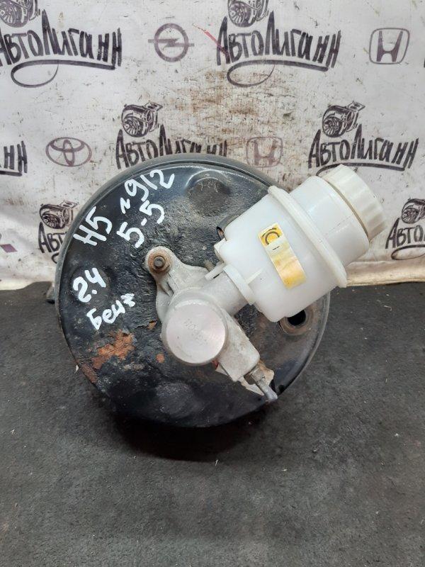 Вакуумный усилитель тормозов (вут) Great Wall Hover H5 4G69S4N 2011 (б/у)