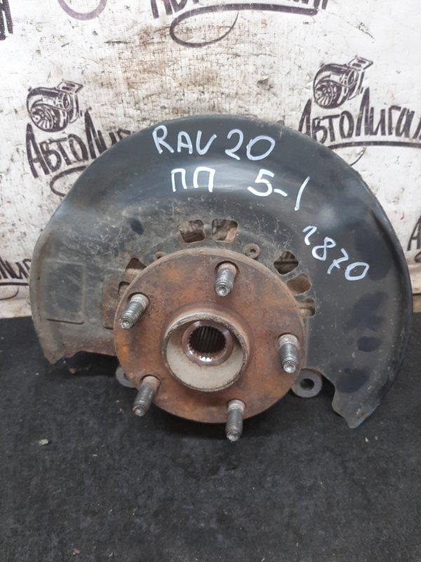 Кулак поворотный (цапфа) Toyota Rav 4 Xa 20 1AZFE 2000 передний правый (б/у)