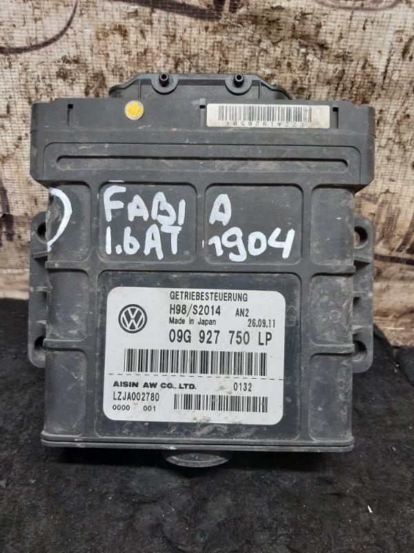 Блок управления акпп Skoda Fabia CFN 2011 (б/у)