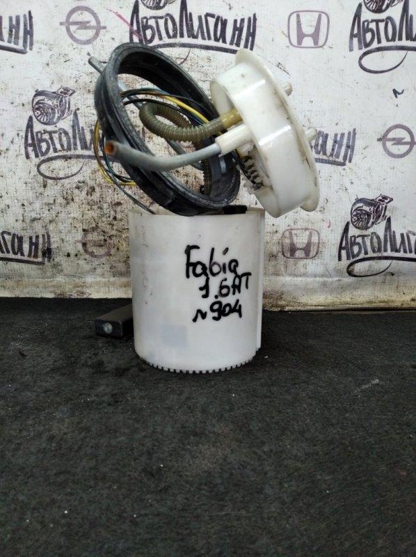 Топливный насос Skoda Fabia CFN 2011 (б/у)
