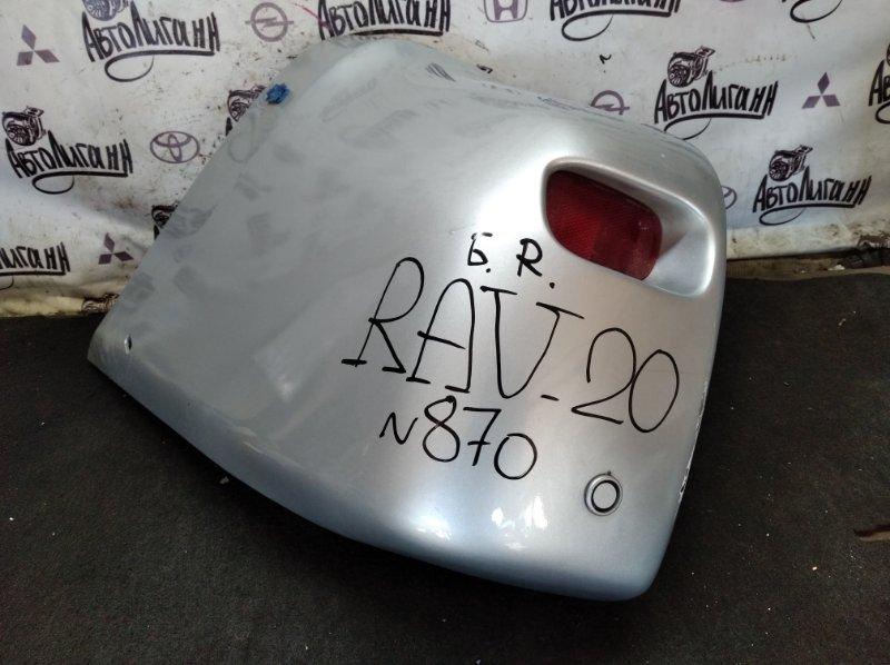 Клык заднего бампера Toyota Rav 4 Xa 20 1AZFE 2000 задний правый (б/у)