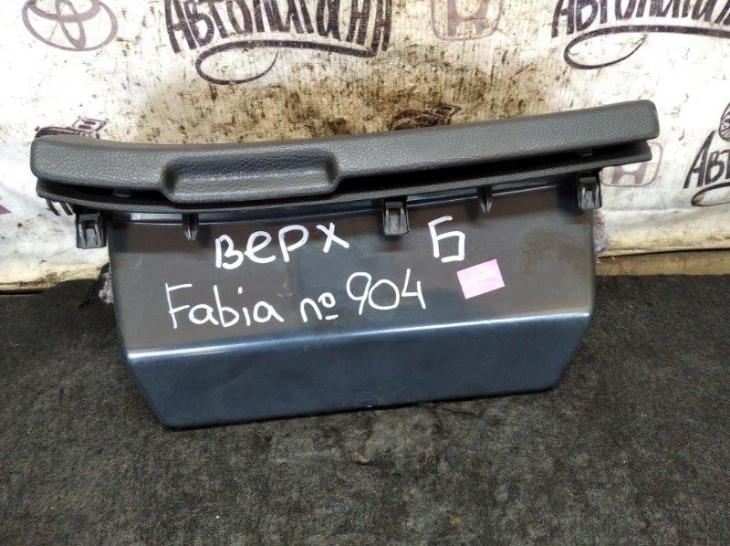 Бардачок Skoda Fabia CFN 2011 (б/у)