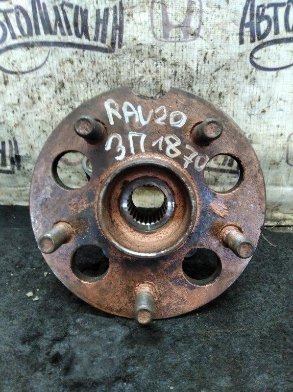 Ступица Toyota Rav 4 Xa 20 1AZFE 2000 задняя правая (б/у)