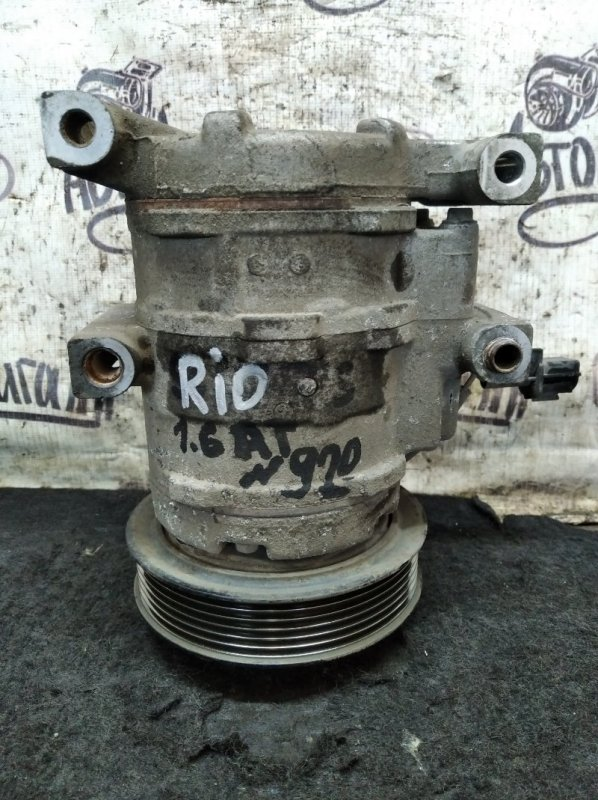 Компрессор кондиционера Kia Rio G4FC 2013 (б/у)