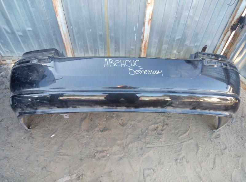 Бампер Toyota Avensis задний (б/у)