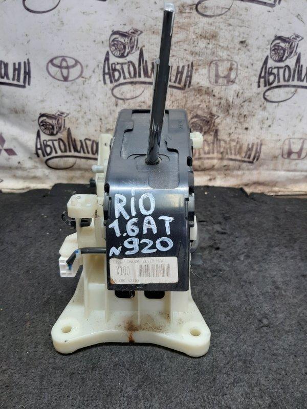 Селектор акпп Kia Rio G4FC 2013 (б/у)